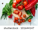 Fresh Garden Salad made from raw vegetables - stock photo