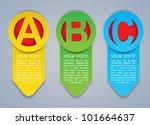 ABC vertical vector progress icons in colours - stock vector