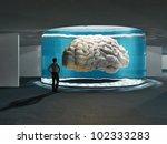 super brain - stock photo