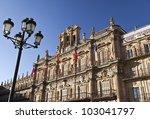 Salamanca Plaza Mayor - stock photo