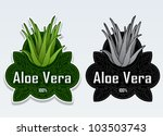 Aloe Vera Seal / Sticker - stock vector
