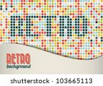 Vector retro background / template with place for your text - stock vector
