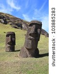 The mystery of Easter Island and the giant moai statues - stock photo