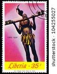 LIBERIA - CIRCA 1967: A stamp printed in Liberia shows Large Harp series Local Music, circa 1967 - stock photo
