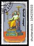 MONGOLIA - CIRCA 1990: A stamp printed in Mongolia shows shows Statue of Zeus, circa 1990 - stock photo
