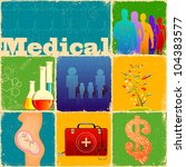 illustration of collage with different medical concept - stock vector