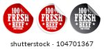 Fresh beef meat for steak stickers set - stock vector