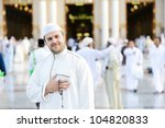 Muslim at Prophet's mosque in Madina - stock photo