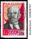 USSR - CIRCA 1961: Postage stamp printed in former Soviet Union features portrait of Vladimir Lenin, CIRCA 1961 - stock photo