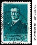 HUNGARY - CIRCA 1938: stamp printed by Hungary, shows Admiral Horthy, circa 1938 - stock photo
