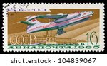USSR - CIRCA 1965: a stamp printed by USSR shows airplane BE-10, series, circa 1965 - stock photo