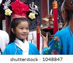 Asian Youth Prepares for a Ceremony, in Beijing, China - stock photo