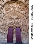Entrance of the New Cathedral (Catedral Nueva) in Salamanca, Spain - stock photo
