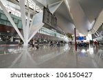 GDANSK AIRPORT, POLAND - JUN 17: Interior of new modern terminal at Lech Walesa Airport in Gdansk on Jun. 17, 2012. The terminal was build for soccer Euro Cup 2012. - stock photo