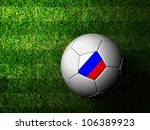 Russia Flag Pattern 3d rendering of a soccer ball in green grass - stock photo