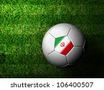 Iran Flag Pattern 3d rendering of a soccer ball in green grass - stock photo
