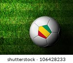Guinea Flag Pattern 3d rendering of a soccer ball in green grass - stock photo