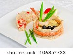 fish with rice and vegetables - stock photo