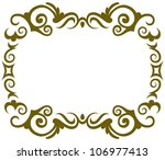 Calligraphic design element and page decoration. Raster - stock photo