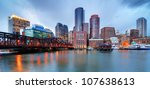 Skyline of downtown Boston from the pier - stock photo