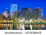 Boston, Massachusetts at Back Bay as seen from Boston Public Garden - stock photo