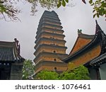Small Goose Pagoda in Xian, China, home of the Terra Cotta Warrior figures - stock photo