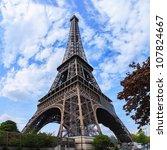 Monumental Eiffel Tower in Paris, France. - stock photo