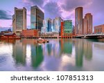 Skyline of downtown Boston, Massachusetts, USA - stock photo