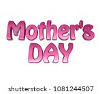 Mothers day. 3D rendering. - stock photo