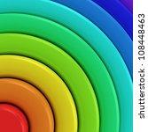 Fragment of rainbow palette - stock photo