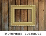 frame on the wall - stock photo