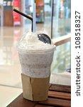 White Milk ice - stock photo