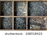 Nail and Artist hand tools for wood handicraft - stock photo