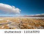 This image shows Laguna Colorada in Bolivia - stock photo