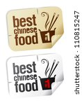 Best Chinese food stickers set. - stock vector