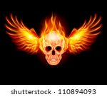 Flaming Skull with Fire Wings. Illustration on black - stock vector