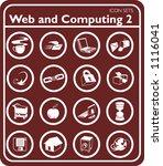 Web and Computing icons. - stock vector