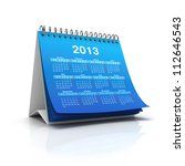 Desktop calendar for 2013 year isolated on white background - stock photo