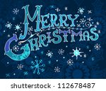 Christmas Card, Merry Christmas lettering, illustration for your design - stock photo