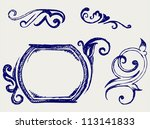 Calligraphic design element and page decoration. Raster version - stock photo