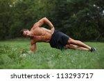 core strength exercise - stock photo