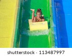 Girl in the water park - stock photo