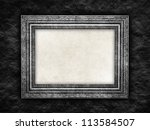 Picture frame on black background - stock photo