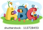 Illustration of Kids Playing with Letter-Shaped Playhouses - stock vector