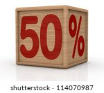 one wooden cube with the number fifty and the percent symbol (3d render) - stock photo
