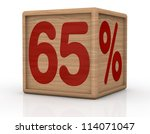 one wooden cube with the number sixty five and the percent symbol (3d render) - stock photo