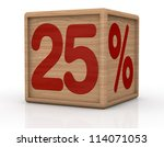 one wooden cube with the number twenty five and the percent symbol (3d render) - stock photo