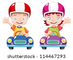 illustration of Kids racing on toy car - stock vector