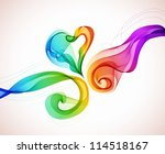 Abstract colorful background with wave and heart, illustration for Valentine design, vector - stock vector