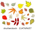 Autumnal colorful leaves set isolated on white background, such a logo. Jpeg version also available in gallery - stock vector
